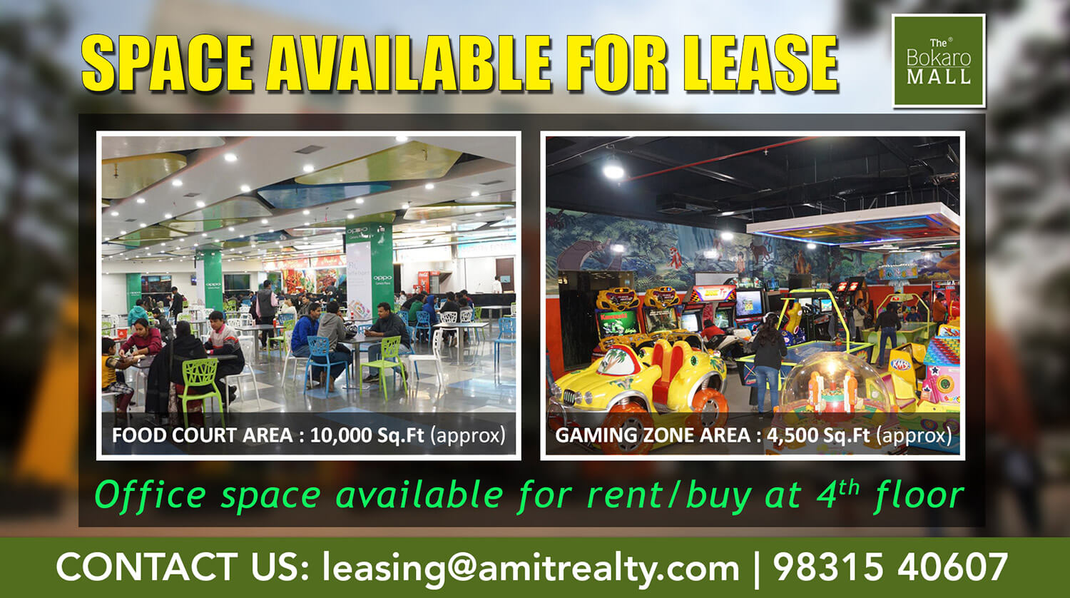 Mall Food Court Space For Lease